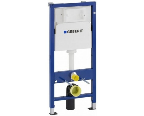 geberit up 100 inbouwreservoir